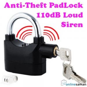 Alaram lock