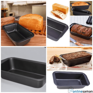 Bread Making Tray