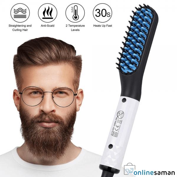 Beard Straightner for men Gallery 1