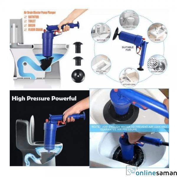 Air Drain Blaster Pump Plunger Sink Pipe Clog Remover Toilets Bathroom Kitchen Cleaner PIPE DREDGER