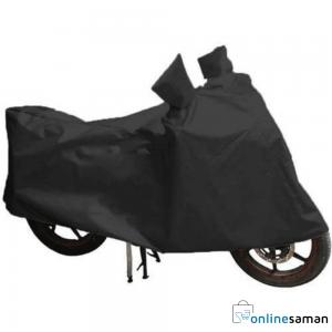 Black Waterproof Bike Cover